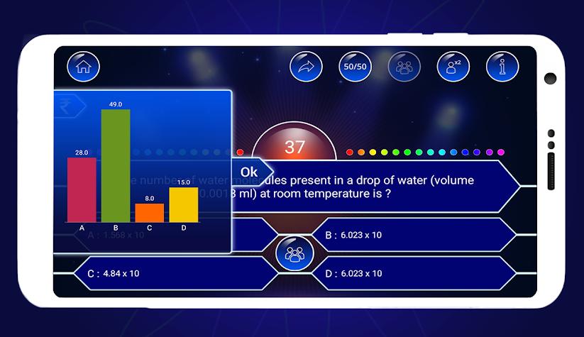 KBC Quiz Game in English/Hindi Screenshot