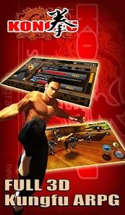 Kungfu Punch- screenshot thumbnail