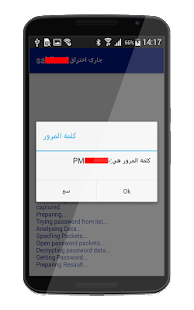 App Password Fb Hacker Prank APK for Windows Phone