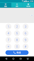Screenshot of NX!電話帳