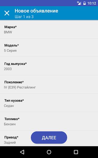 Mashina.kg - купить и продать авто в Кыргызстане screenshot 14