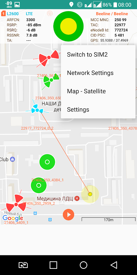 Cell Tower Locator Screenshot 1