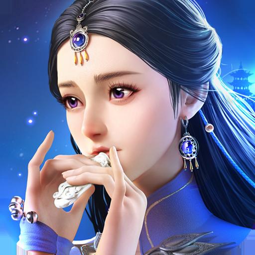 Legacy of Zu:ศึกเทพยุทธเขาสู่ซัน