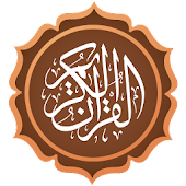 App Quran MP3: All in One APK for Windows Phone