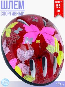 Шлем, серии Like Goods, LG-13019