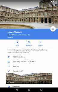 how to find coordinates on google maps on phone