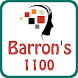 Barron's 1100 for GRE image