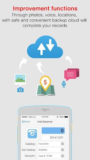 CWMoney EX 2.0 Expense Track - screenshot