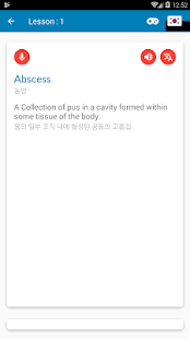 Vocabulary Builder Cards Screenshot