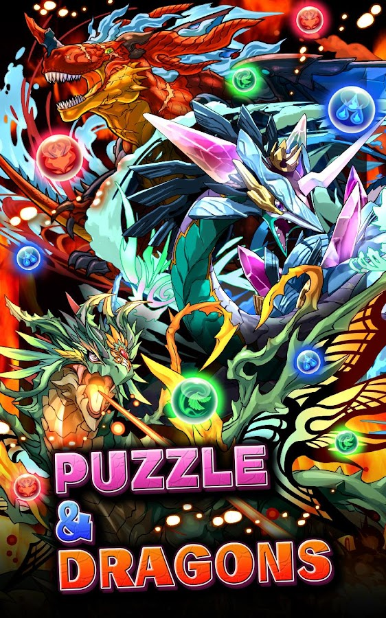 퍼즐&드래곤즈(Puzzle & Dragons) Screenshot 0