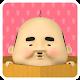 Uncle Pokkuru training box
