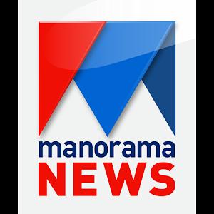 Manorama TV For PC / Windows 7/8/10 / Mac – Free Download