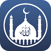 APK App Muslim Athan && Ramadan 2017 for BB, BlackBerry