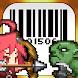 バーコード勇者 ( Barcode Knight )