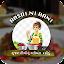 Rasoi Ni Rani Gujarati Recipes