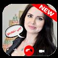 Free أرقام بنات سعوديات للزواج APK for Windows 8