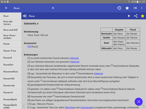 German Dictionary Offline screenshot 9
