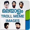 Malayalam Troll Meme Images