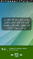 Screenshot of Islamic Alarm Clock