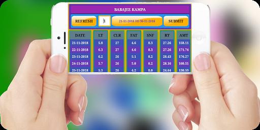 BKN mobile milk DPU screenshot 3