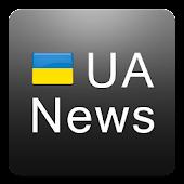 UA News. Новости Украины