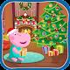 Christmas Gifts: Advent Calendar