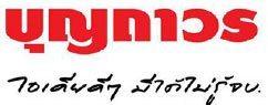 logo-bunthavorn