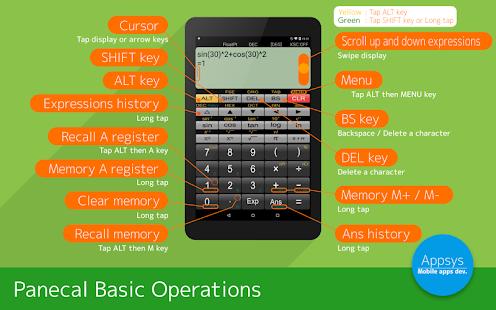 Free Download Panecal Scientific Calculator APK for Samsung