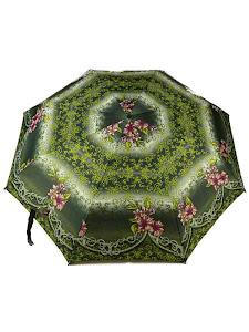 """Зонт """"Компакт S"""", серо-зеленый"""