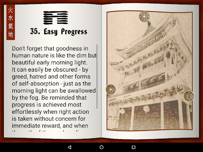 i ching the book of changes pdf download