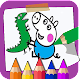 Coloring Pepa Pig for fans