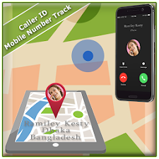 Caller ID Mobile Number Track