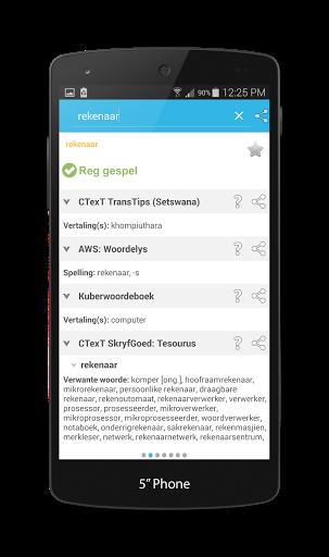 VivA-app Screenshot