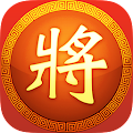 Chinese Chess APK for Bluestacks