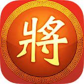 Chinese Chess APK for Lenovo