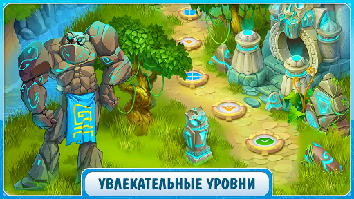 Загадки Атлантиды: три в ряд screenshot 6