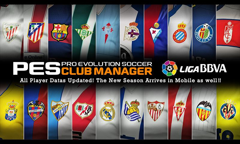 PES CLUB MANAGER Screenshot 0