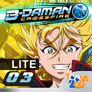 B-Daman Crossfire vol. 3 LITE