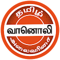App Tamil FM Radios(Radio Station) apk for kindle fire