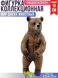 "Игрушка-фигурка серии ""Город Игр"", медвежонок L2, коричневый"
