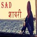 App Sad Shayari apk for kindle fire