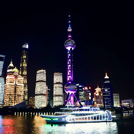 Shanghai  by Victor Quinones - City,  Street & Park  Night ( shanghai skyline )