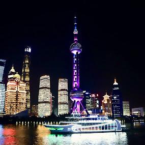 Shanghai  by Victor Quinones - City,  Street & Park  Night ( shanghai skyline )