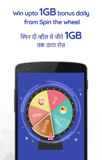 Data Recharge & Data Saver 4G screenshot 6