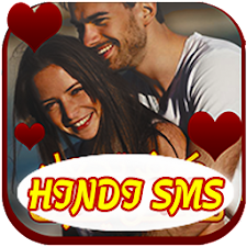 Pyarwala SMS (Hindi Love SMS)