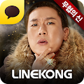 Download Android Game 촉산 for Kakao for Samsung