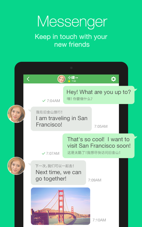 Azar-Video Chat&Call,Messenger Screenshot 8