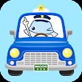 Free はたらくくるまゴーゴー 2歳から遊べる幼児・子供知育アプリ APK for Windows 8