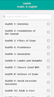 Hadith Collection - screenshot