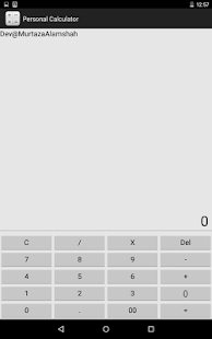 Personal Calculator - screenshot